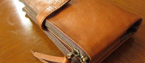 革のお財布(ダブルファスナー)